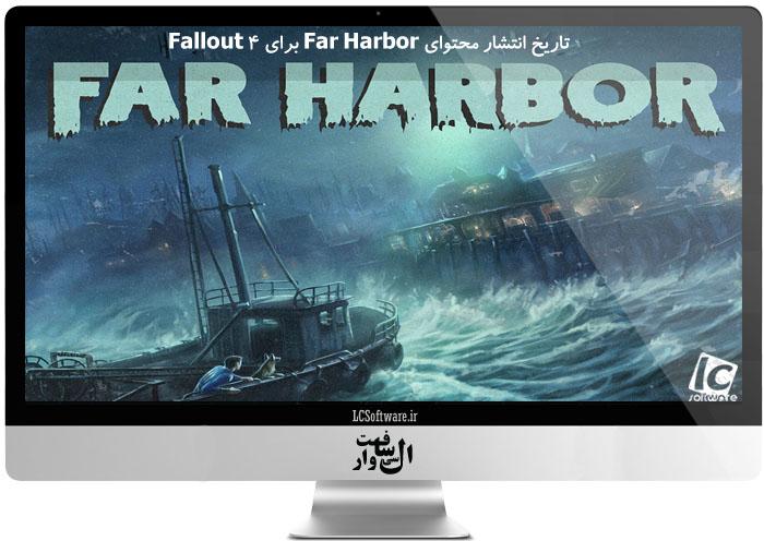 تاریخ انتشار محتوای Far Harbor برای Fallout 4