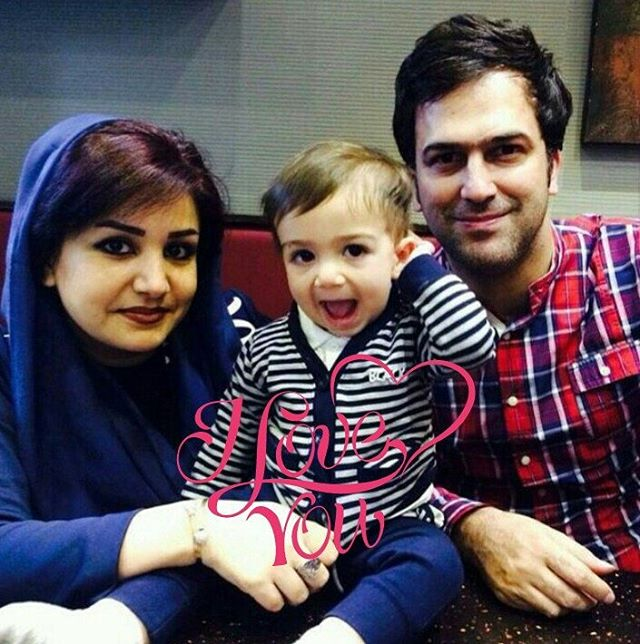 حامد آهنگی و همسر و فرزندش