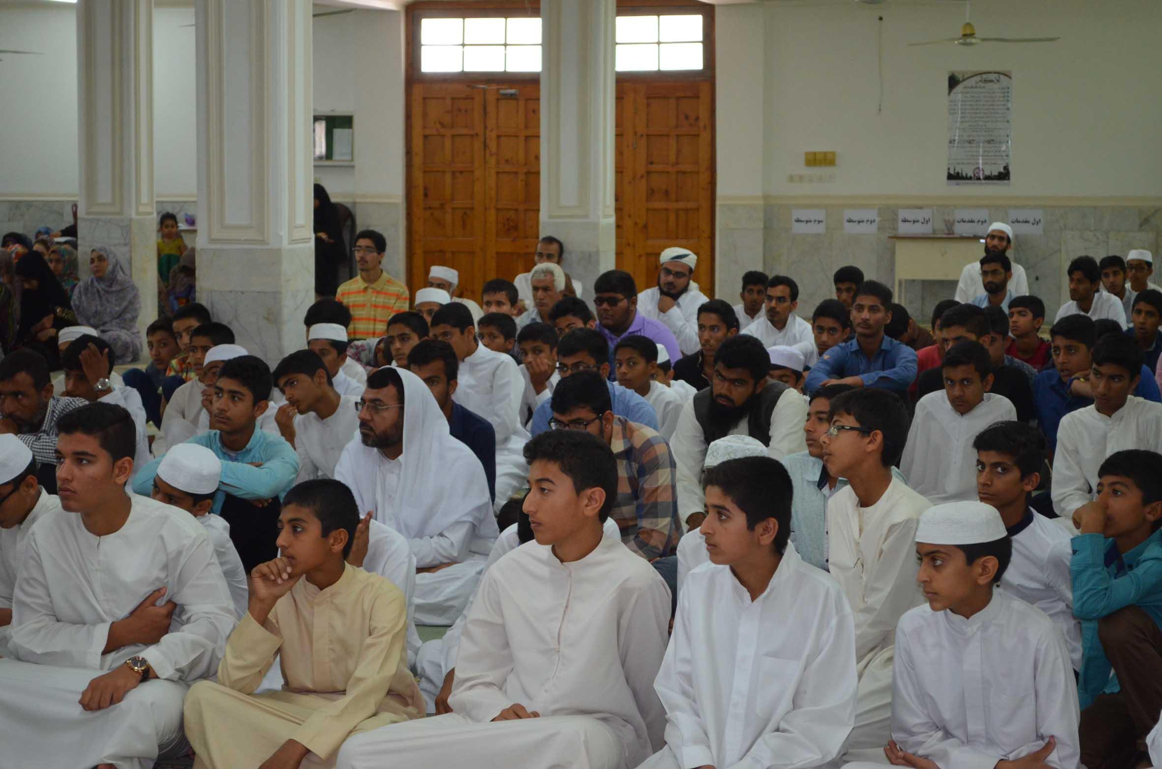 اولین همایش حافظان قرآن شهرستان بندرعباس