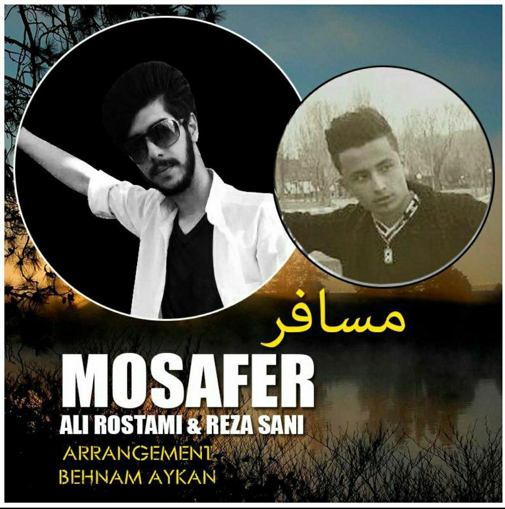 http://s7.picofile.com/file/8250330650/Mosafer_ali_rostami_Ft_reza_Sani.jpg
