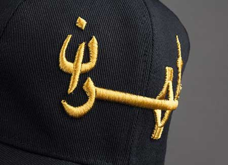 کلاه کپ رپری طهران