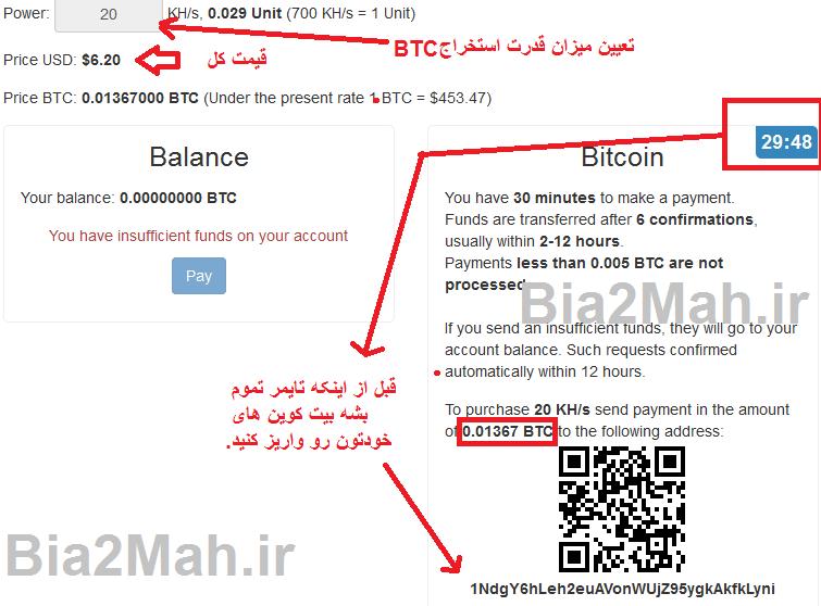 http://s7.picofile.com/file/8250442492/hashocean_Bia2Mah_ir_.png