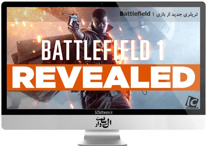 تریلری جدید از عنوان بازی Battlefield ۱