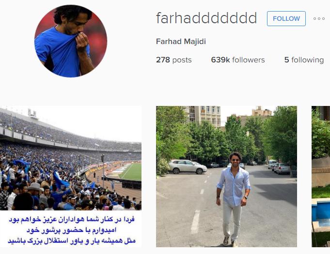 آخرین عکس  پروفایل اینستاگرام فرهاد مجیدی