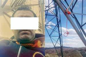 سلفی با طناب دار +عکس , حوادث