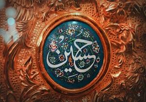 دانلود مولودی و مدیحه سرایی جدید به مناسبت ولادت امام حسین (ع) اردیبهشت 95