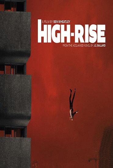 دانلود فیلم High-Rise 2015