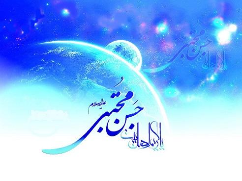 زندگی نامه امام حسن
