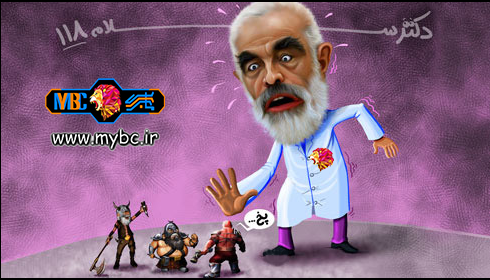 دانلود قسمت 118 انیمیشن دکتر سلام – دانلود کلیپ طنز سیاسی دکتر سلام