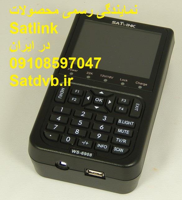 http://s7.picofile.com/file/8250854868/tvsnr_00966_satlink_ws_6908_dvb_s_fta.jpg