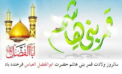 http://s7.picofile.com/file/8250923284/1360073785_milade_abalfazl1433.jpg