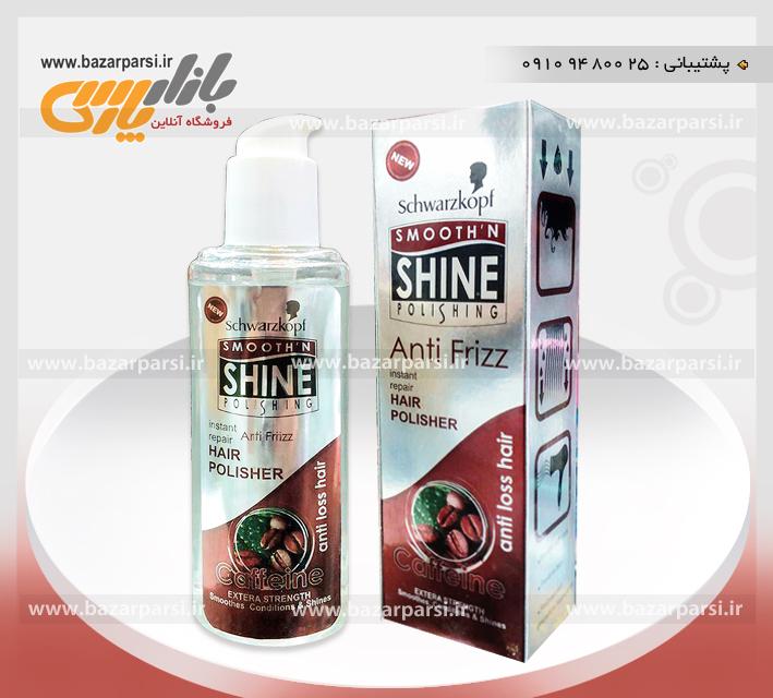 http://s7.picofile.com/file/8250975942/hair_polisher_shine.jpg