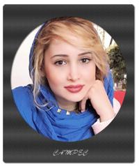 بیوگرافی و عکسهای شخصی غزال وکیلی