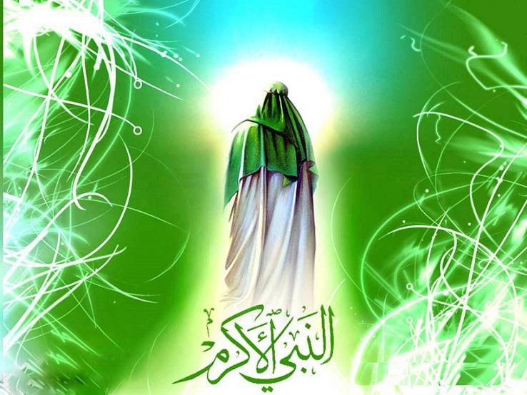 عید مبعث مبارکباد