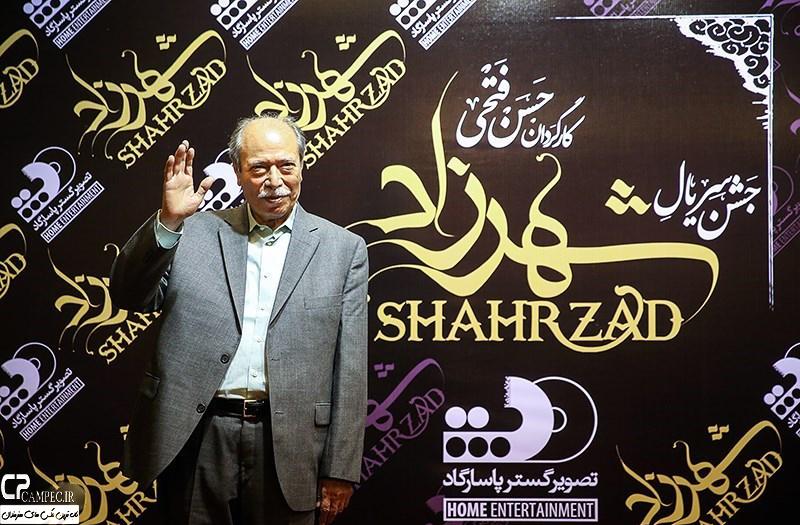 علی نصیریان در جشن پایان سریال شهرزاد