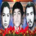 سه برادران شهید