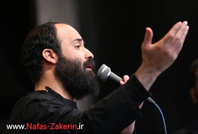 بدرقه فاطمه سلام الله علیها 94 حسین سیب سرخی -  حیدر خمسه - روح اله بهمنی - عبدالرضا هلالی