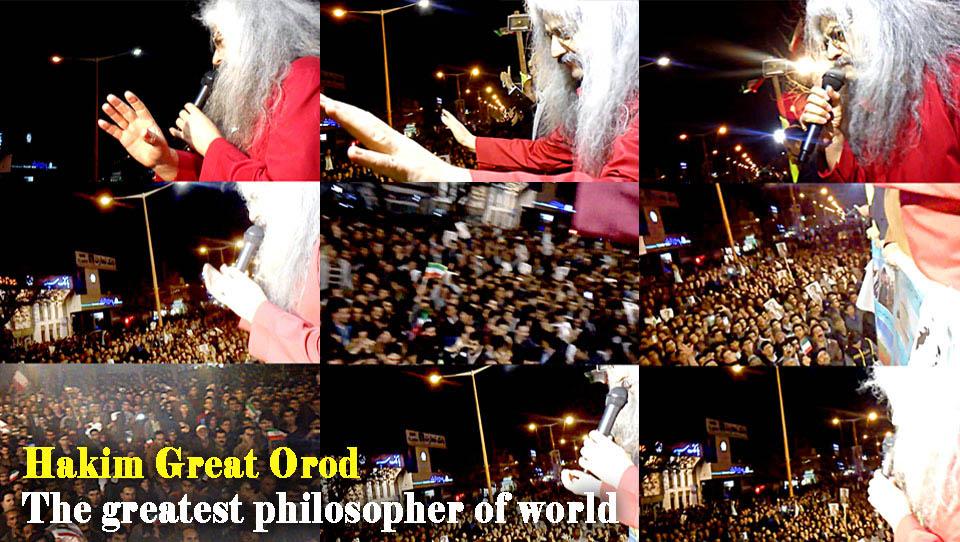 حکیم ارد بزرگ  Hakim Orod Bozorg