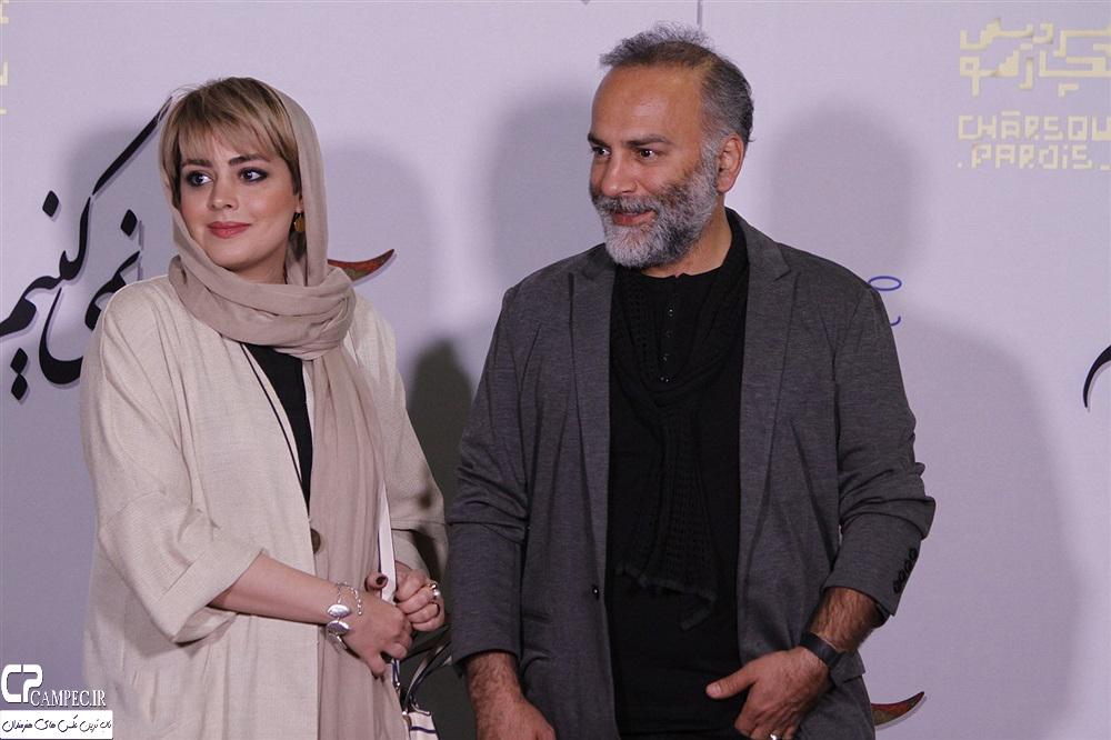 حمید رضا آذرنگ و همسرش ساناز بایان