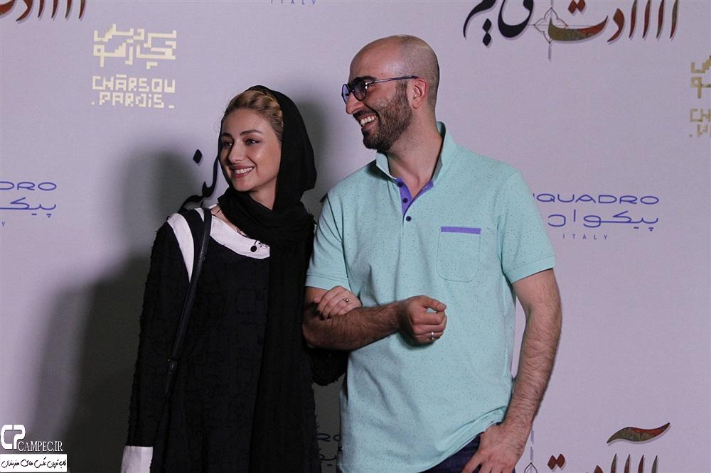 ویدا جوان و همسرش ایلا تهرانی