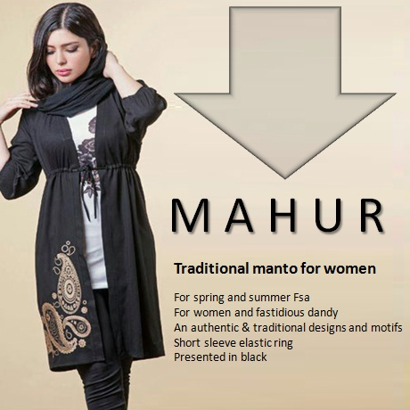 مانتو سنتی طرح ماهور MAHUR