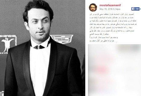 خداحافظی مصطفی زمانی از اینستاگرام , چهره های ایرانی