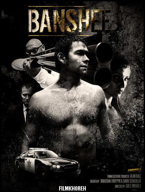 سریال Banshee