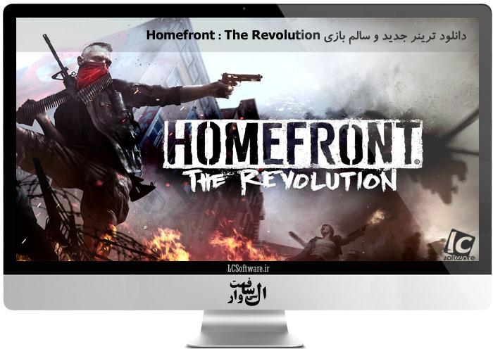 دانلود ترینر جدید و سالم بازی Homefront:The Revolution