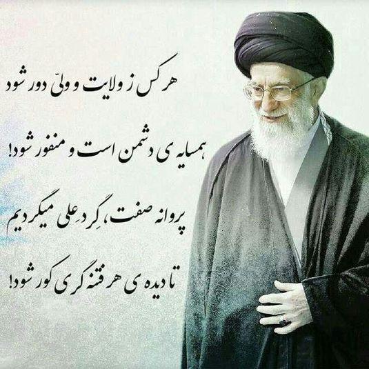 امام خامنه ای (مدظله العالی) در اجتماع بزرگ مردم  منطقه لک نشین= لکستان