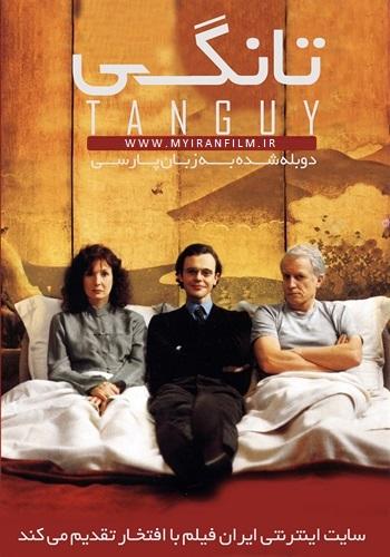 دانلود فیلم Tanguy دوبله فارسی