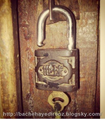 قفل قدیمی.JPG