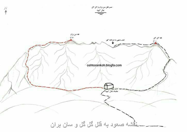 نقشه صعود به قله گل گل و سان بران