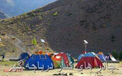 چادر های  کنار دریاچه گهر