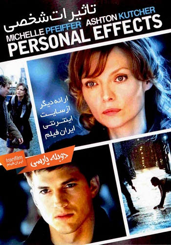 دانلود فیلم Personal Effects دوبله فارسی
