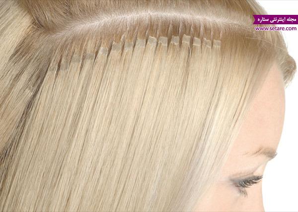انواع استنشن مو