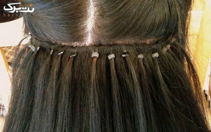 زیباترین استنشن مو
