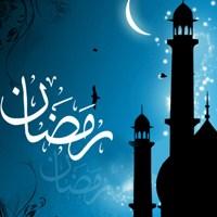 دانلود دعای بر سر گرفتن قرآن