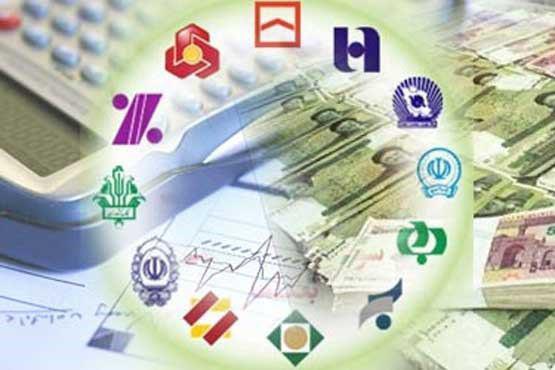 کاهش نرخ سود بانکی