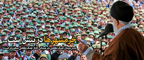 برگزاری مراسم دانشآموختگی دانشجویان دانشگاه امام حسین علیهالسلام با حضور فرمانده کل قوا