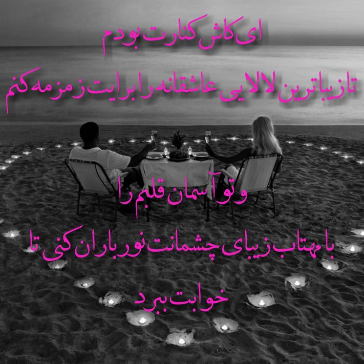 Negar_26052016_020931.png