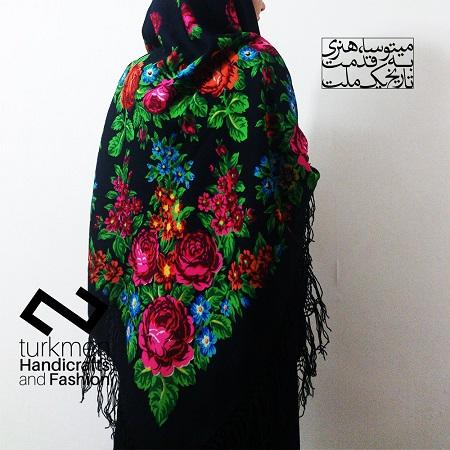 روسری مشکی ترکمن