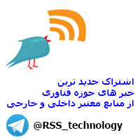 RSStechnology