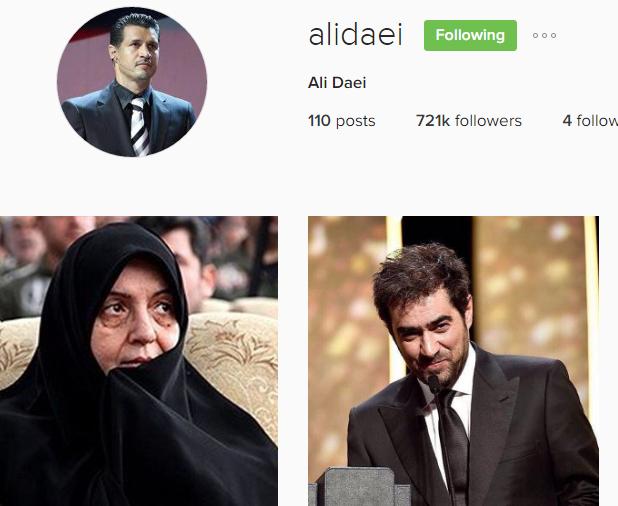 آدرس اینستاگرام   علی دایی+آخرین عکس پروفایل