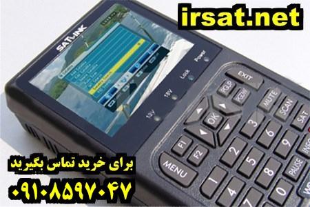 http://s7.picofile.com/file/8253153876/6902satlink.jpg