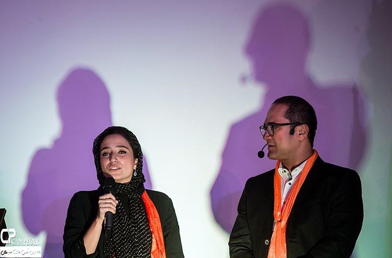رامبد جوان و نگار جواهریان در مراسم روز جهانی ام اس