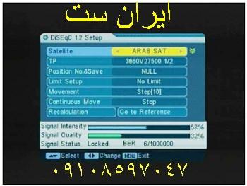 http://s7.picofile.com/file/8253175026/screen3.jpg