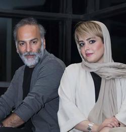 حمید رضا آذرنگ با همسرش ساناز بایان