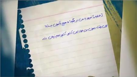 دانلود کلیپ ربا و جنگ با خدا از ایت الله جوادی آملی