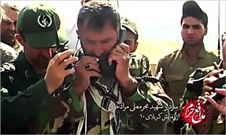 دانلود نماهنگ همیشه در جهاد