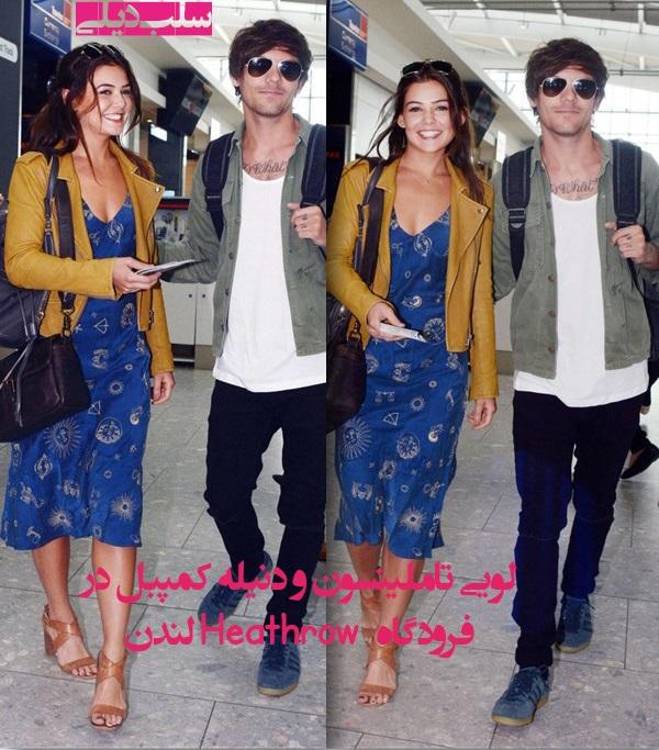 27 می :لوئی تاملینسون و دنیله کمپبل در Heathrow فرودگاه لندن